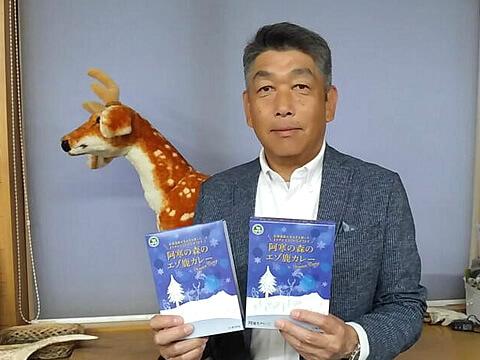 北泉開発 株式会社 代表取締役 曽我部 元親さん