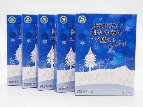 「阿寒の森のエゾ鹿カレー」5箱セット